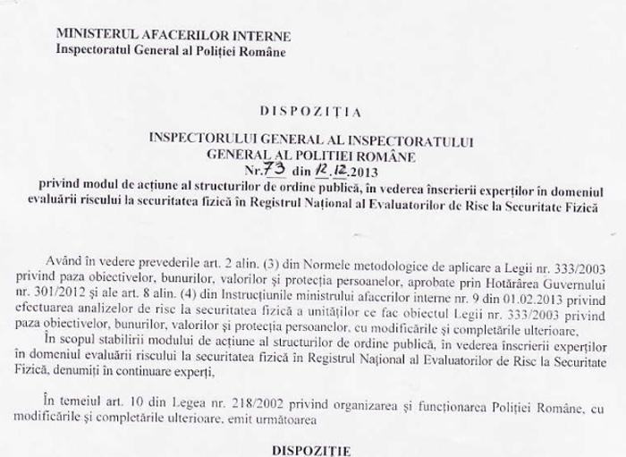 Dispoziţia INSPECTORULUI GENERAL AL POLIŢIEI ROMÂNE nr. 73 din 12.12.2013